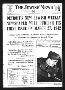 djn-1942-03-27-0-001-front-page-of-first-djn-219x300
