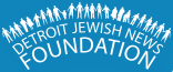 Detroit Jewish News Foundation Mobile Logo